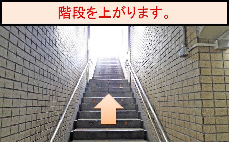 東銀座5番出口02