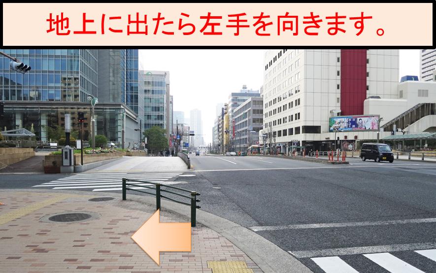 東銀座5番出口03