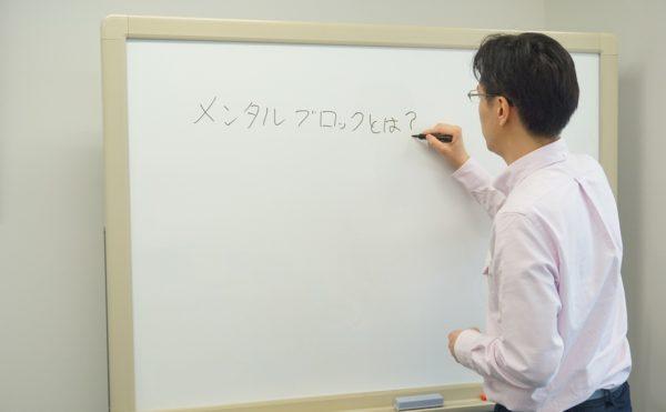 吉田亮介2